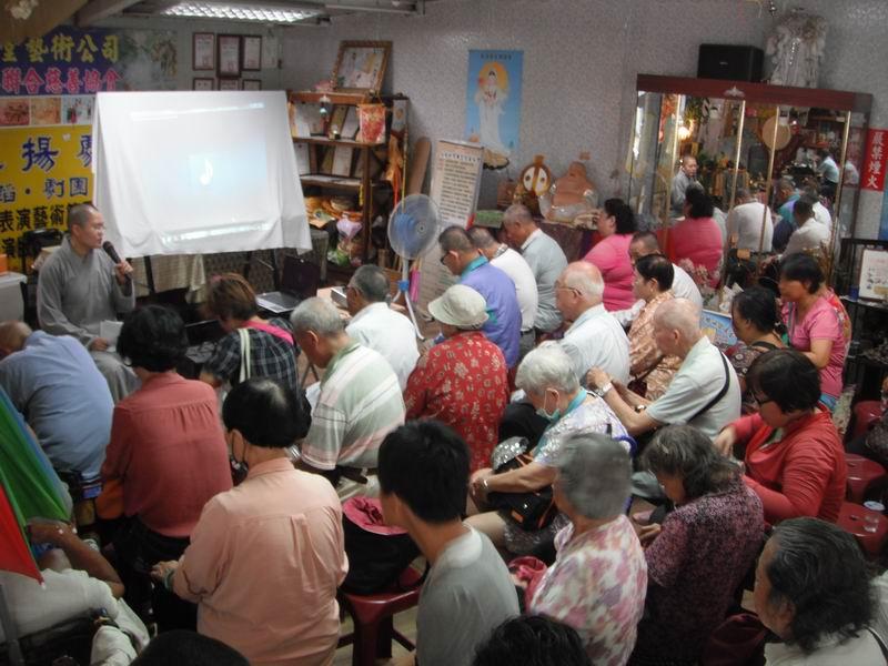 佛教法師佛法講座