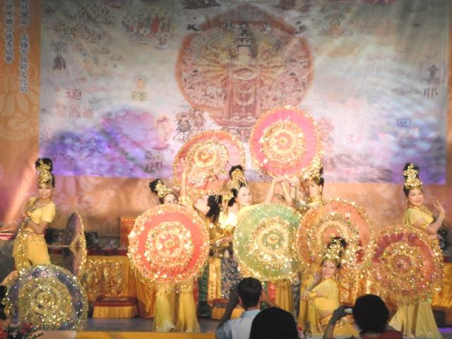 大同世界表演藝術聯盟之寶傘敦煌舞