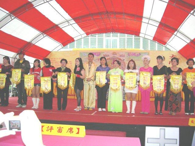 第一屆大同盃慈善公益比賽